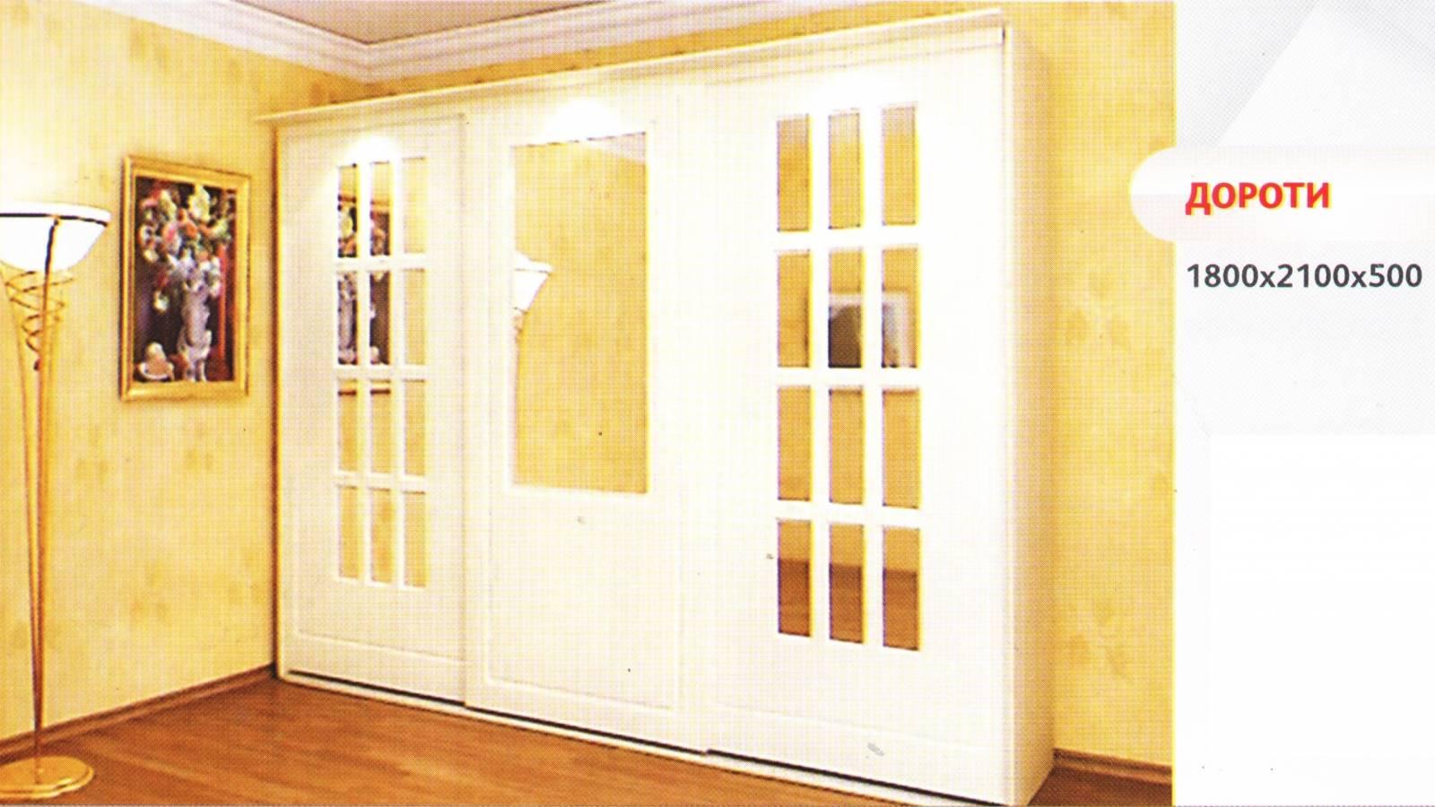 Примеры шкафов-купе с фрезеровкой.