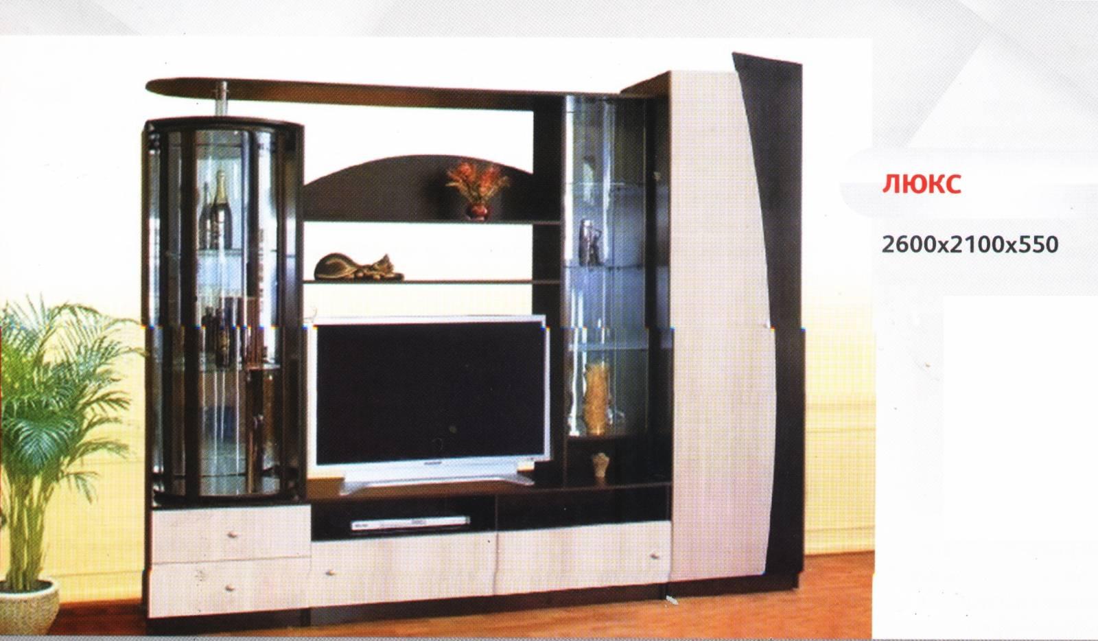 12вегас петрушкина мебель.