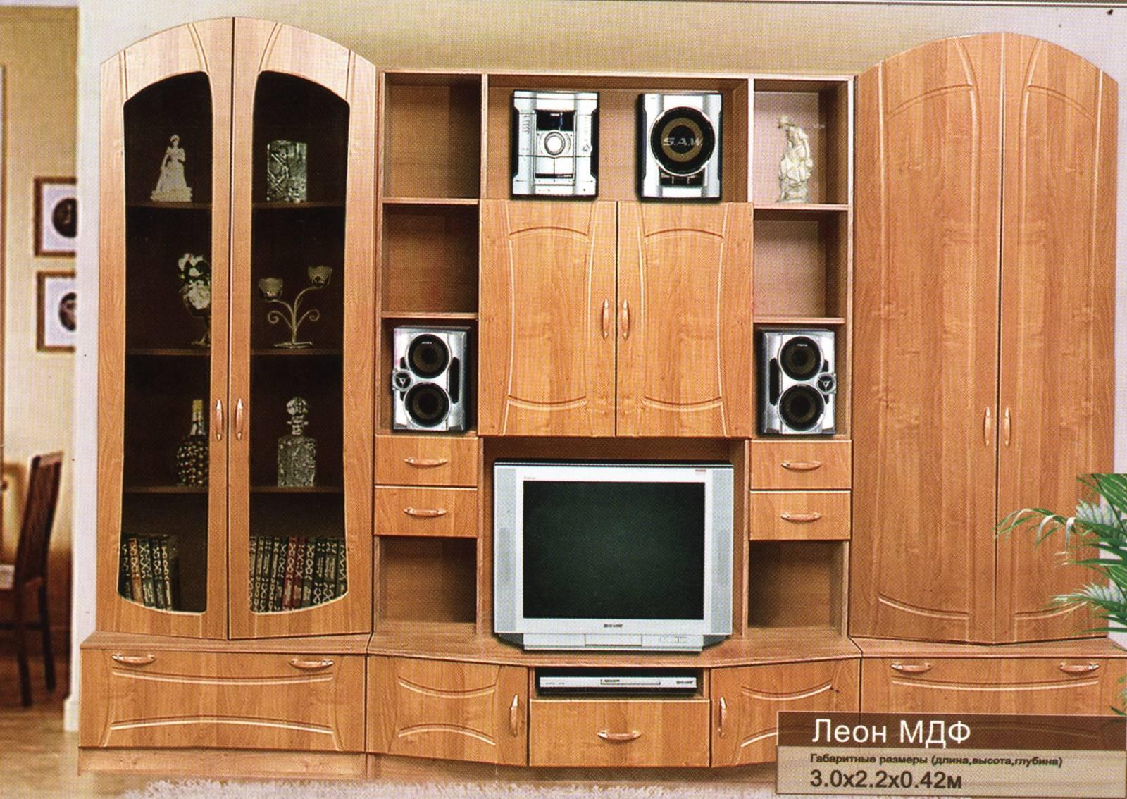 """Стенка """"леон"""" мдф (мир мебели) купить в интернет магазинах р."""
