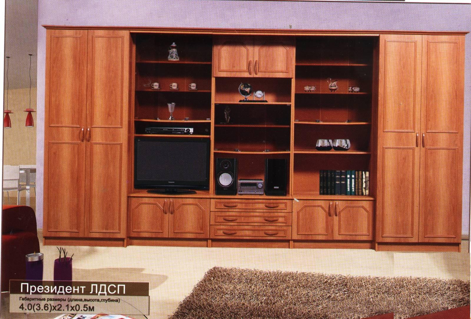Президент лдсп корпусная мебель в самаре.